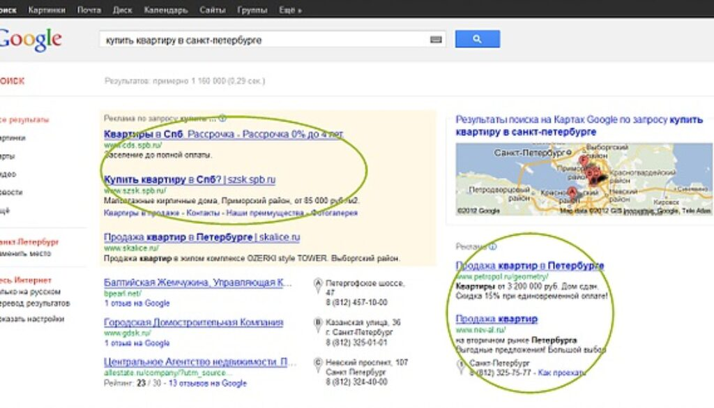 Contextual_advertising_Google1
