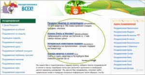 Contextual_advertising_google2