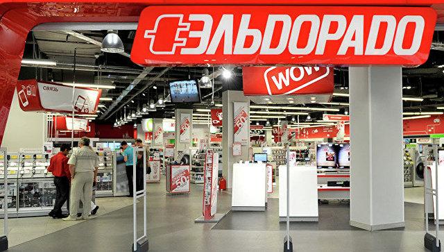 Eldorado-Moldova_portfolio2