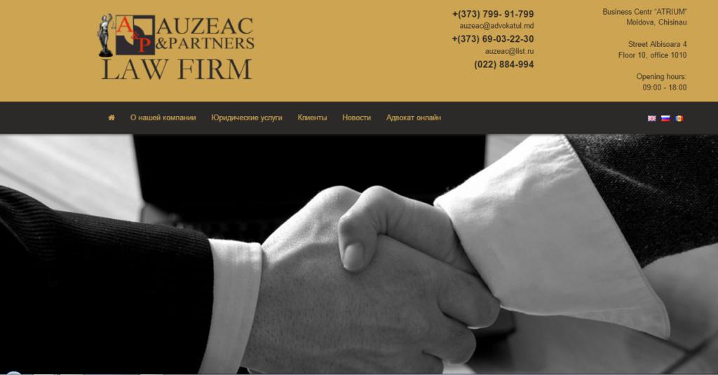 advocat_auzeac_serghei